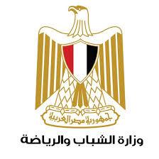 """صورة """"وعي غيرك"""" مبادرة تطلقها وزارة الشباب والرياضة"""