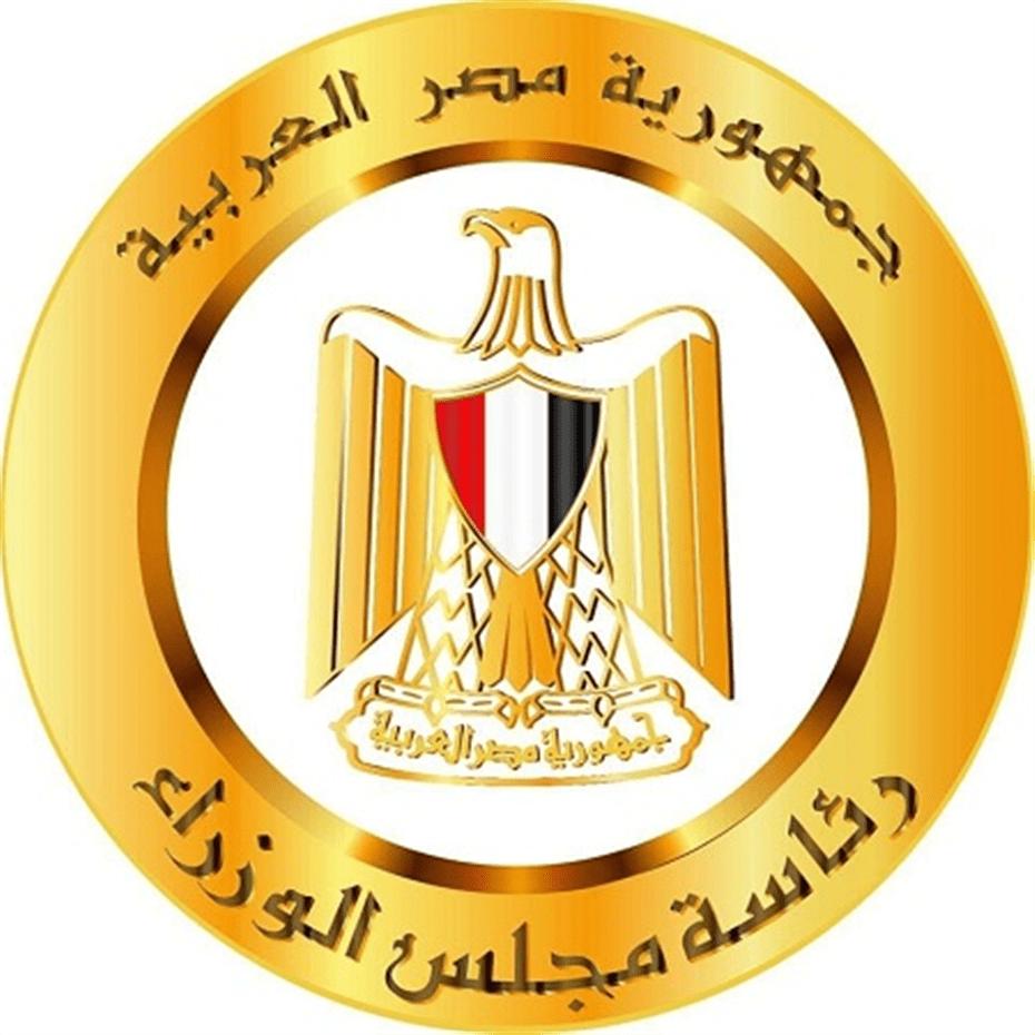 صورة شم النسيم هذا العام في البلكونة .. بأمر من الحكومة