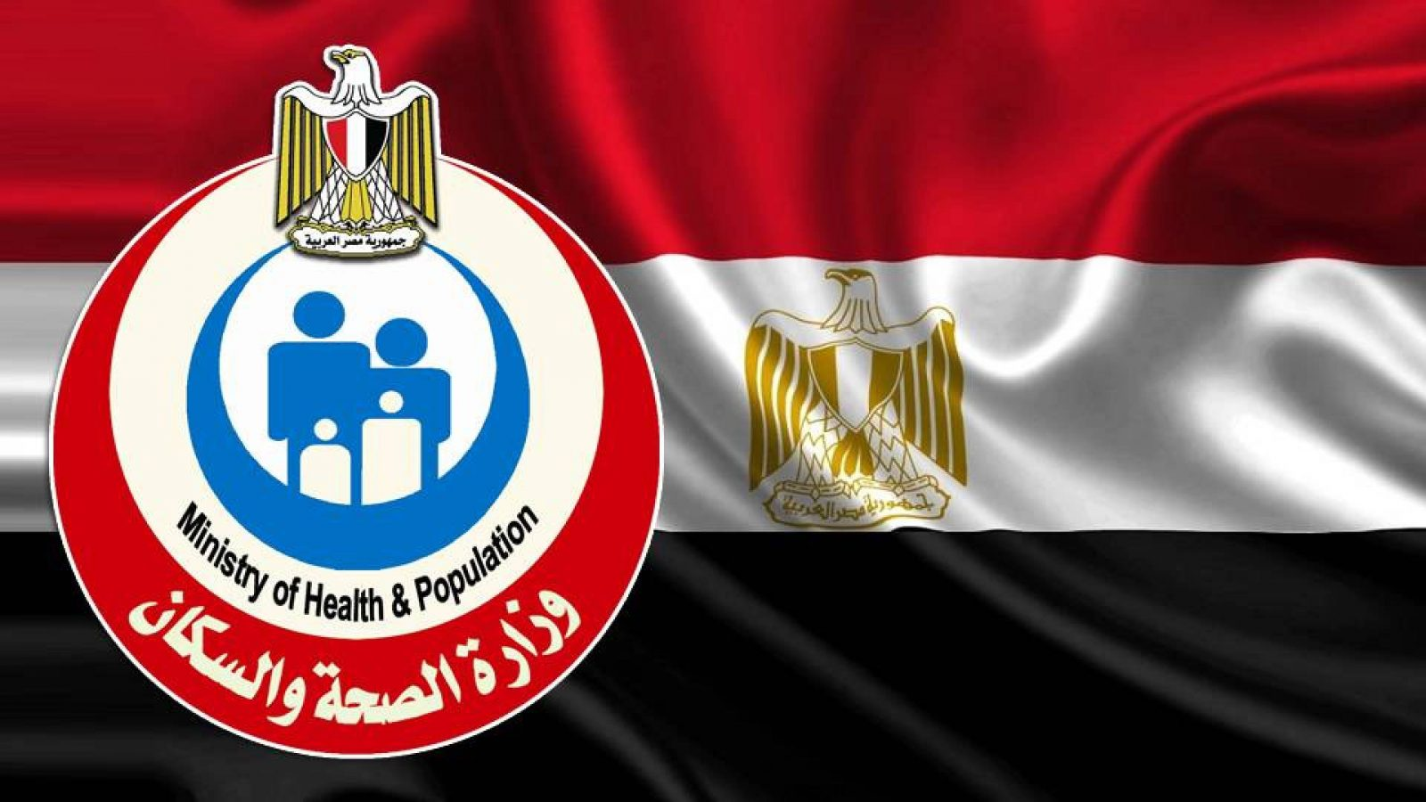 صورة مصر تقترب من 3 آلاف إصابة بفيروس كورونا