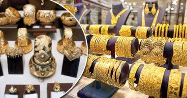 صورة نجومنا نيوز | ارتفاع اسعار الذهب فى مصر