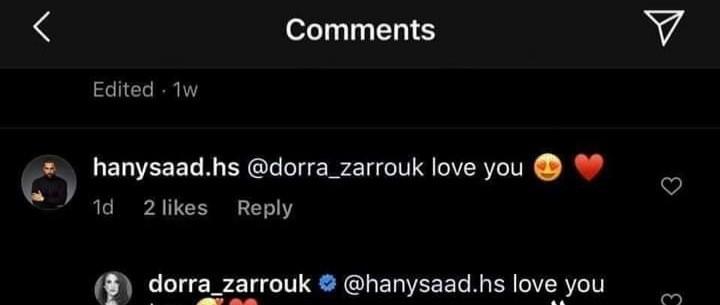 زواج درة وهانى سعد