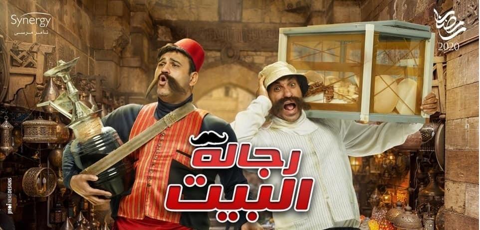 """صورة أحمد فهمى وأكرم حسنى يواصلون تصوير """"رجالة البيت"""" حتى النصف الثانى من رمضان"""