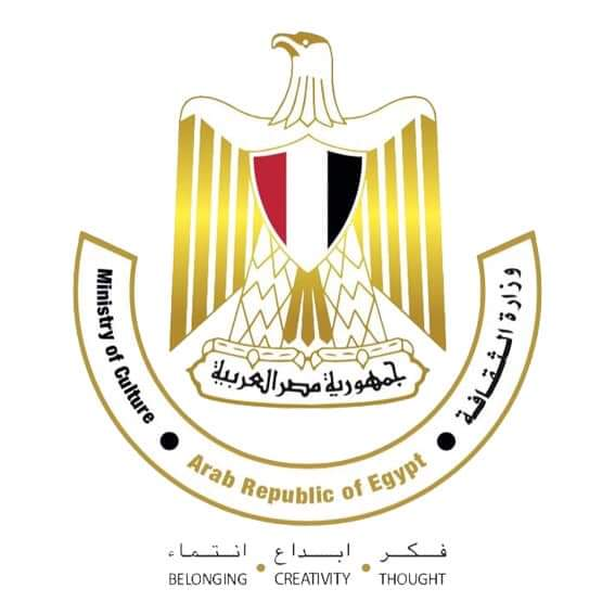 صورة مبادرة من قيادات وزارة الثقافة للتبرع لصندوق تحيا مصر لمواجهة كورونا