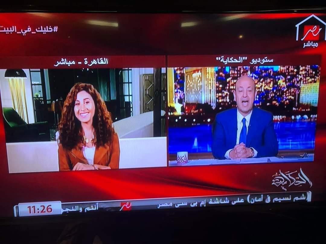 صورة تلميحات الاعلامى عمرو أديب تؤكد زواج عمرو ودينا