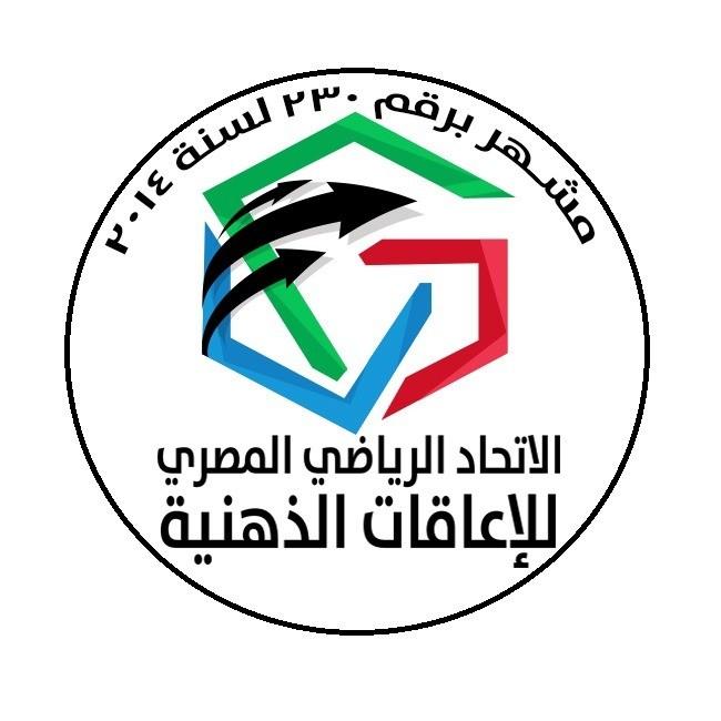 صورة الاتحاد الرياضي المصري يحذر من المنشطات والمكملات الغذائية