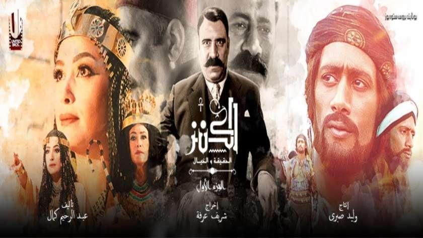 Photo of 5 أفلام حصرية عرض أول في أول أيام عيد الفطر