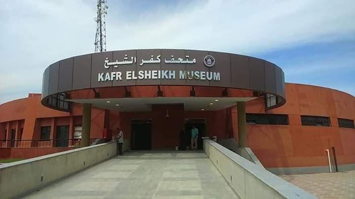 صورة متحف كفرالشيخ الأثري يعود للحياة نهاية الشهر الحالي 5 (1)