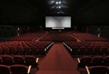 صورة شروط دخول السينما: مراقبة قاعات السينما و محدش هيقعد جنب التانى