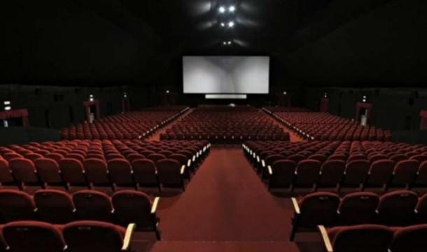 شروط دخول السينما