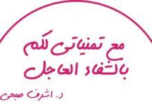 """صورة """"جاهز أساعد"""".. مبادرة تطلقها وزارة الشباب لدعم موظفيها مصابي كورونا"""