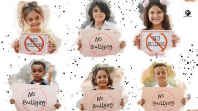 صورة جلسة تصوير للأطفال تحارب التنمر والعنصرية