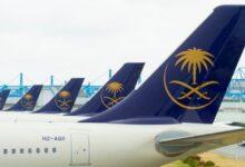 صورة حقيقة زيادة أسعار تذاكر طيران الخطوط السعودية