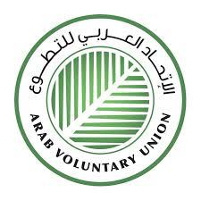 صورة الاتحاد العربي للتطوع يُعيين هاني محمود نائبًا لرئيسه