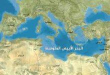Photo of مفاجأة جديده قبالة الساحل المصري