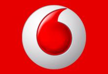 صورة حمل تطبيق انا فودافون Ana Vodafone واحصل على 1 جيجا انترنت مجانا