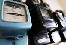 صورة فاتورة الكهرباء 14 نصيحة بعد تطبيق زيادة الأسعار