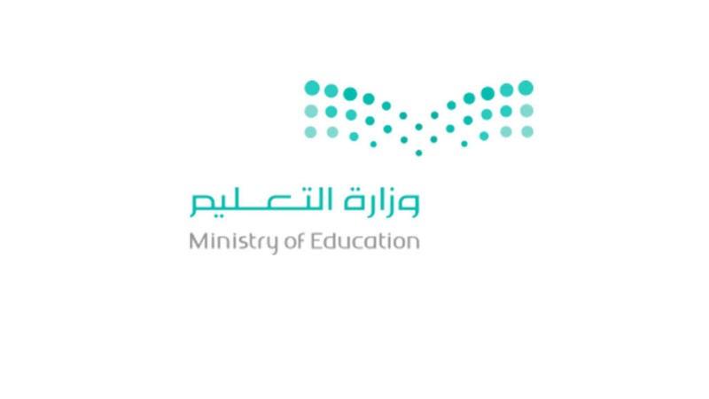 نظام فارس للإستعلام عن راتب المعلمين فى 5 خطوات