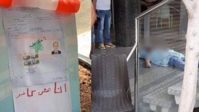 """صورة """" أنا مش كافر بس الجوع كافر """"  جملة تهز لبنان"""