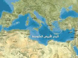 صورة مفاجأة جديده قبالة الساحل المصري