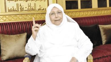 "Photo of عبلة الكحلاوي تتصدر تريند ""جوجل"" بعد ظهورها لايف 0 (0)"