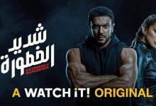 صورة شديد الخطورة يتصدر تريند جوجل بعد عرض الحلقة الأولي بطولة أحمد العوضي و ريم مصطفي