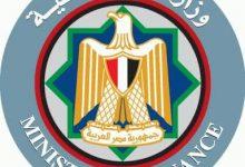 صورة أصدار قواعد صرف العلاوة و الحافز للعاملين بالدولة
