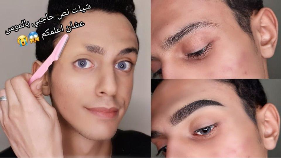 عمر عيسي