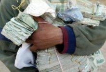 صورة عاطل يقتل جدته لسرقه أموالها في محافظة البحيرة