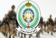 صورة اعرف نتيجة القبول لوظائف وزارة الدفاع السعودية