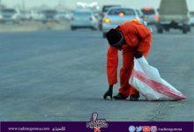 Photo of 40 جنيها .. رسوم جديدة للنظافة لكل وحدة سكنية