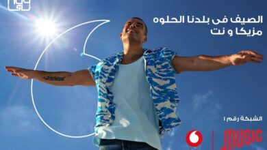 Photo of الهضبة عمرو دياب يطرح برومو يابلدنا ياحلوة منذ ساعات