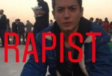 صورة اغتصبها وهي نايمة .. هاشتاج المغتصب احمد شوكت يشعل الـ سوشيال ميديا