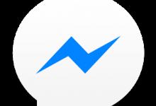 صورة تحميل Messenger Lite نسخة خفيفة من ماسنجر فيسبوك