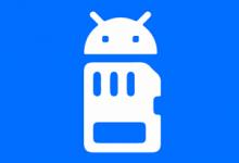 صورة تحميل تطبيق MoveIt لنقل ملفات الميديا من ذاكرة الهاتف الى بطاقة SD تلقائيا
