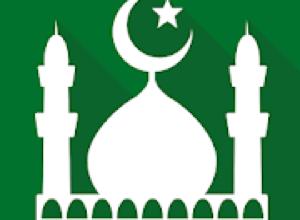 صورة تحميل تطبيق مسلم برو Muslim Pro آذان وقرآن