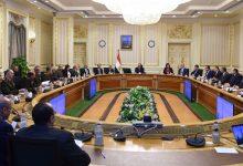 صورة الحكومة تقرر 13 قرارا حكوميا اليوم