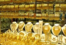 صورة انخفاض سعر الذهب يوم الخميس 2/7/2020