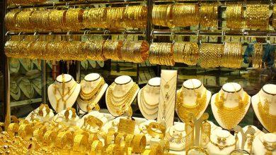 Photo of انخفاض سعر الذهب يوم الخميس 2/7/2020