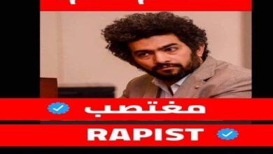 صورة حصري .. تفاصيل حكاية هشام علام الصحفي المتحرش