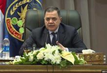 صورة قرارات وزير الداخلية فيما يخص الأفراح والجنازات 2020