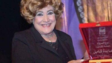 صورة وفاة الفنانة عايدة كامل عن عمر الـ89 عامًا