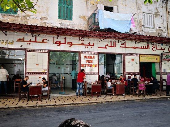مطاعم مشهورة
